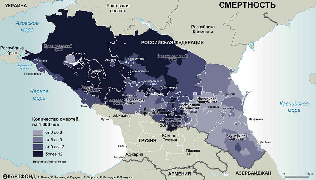 https://cdn1.etokavkaz.ru/etokavkaz/2/1/21975c8d80b5be075853eeb525b115c29f50287a.png