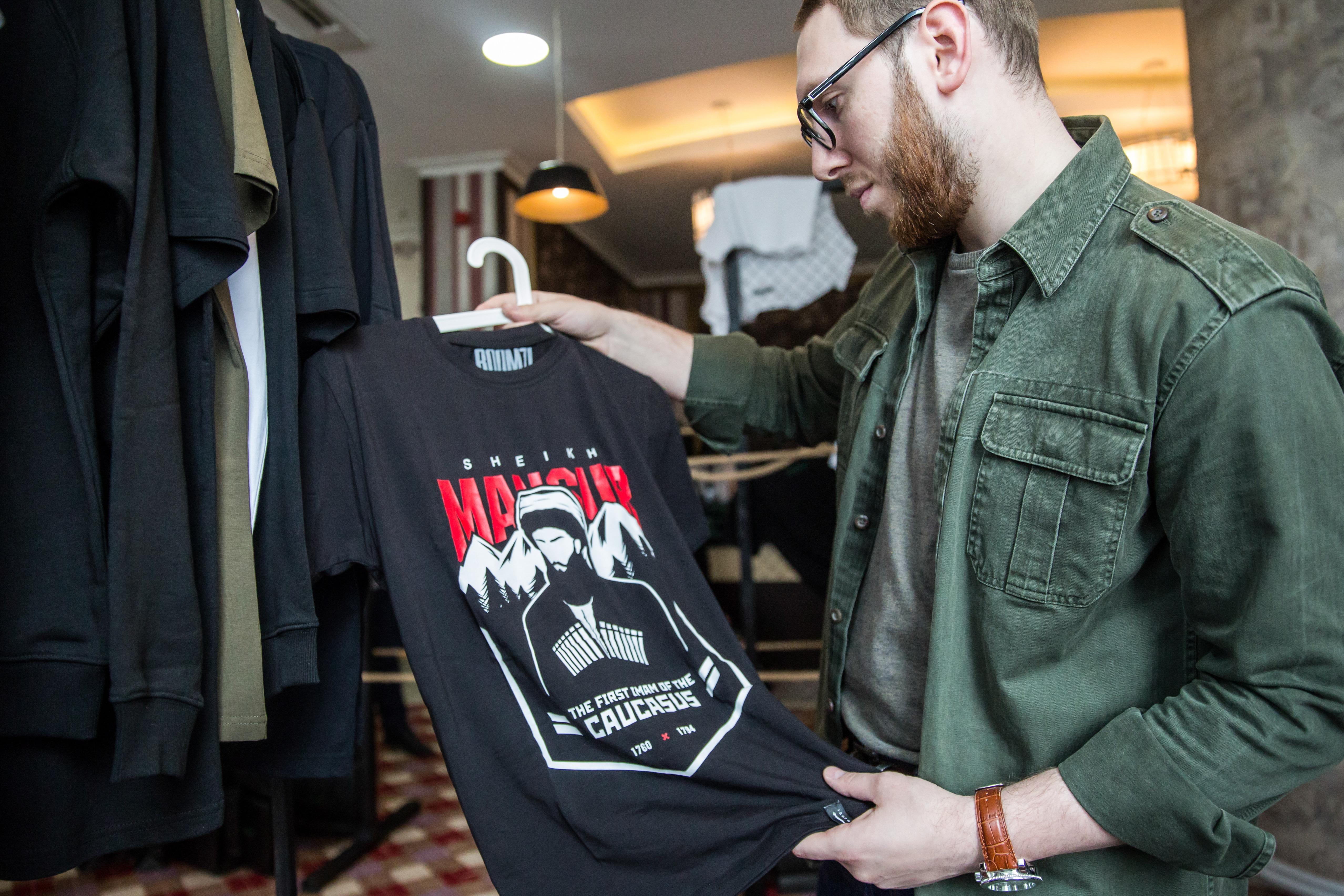 Что привезти из Грозного: шоппинг в Чечне, сувениры и подарки