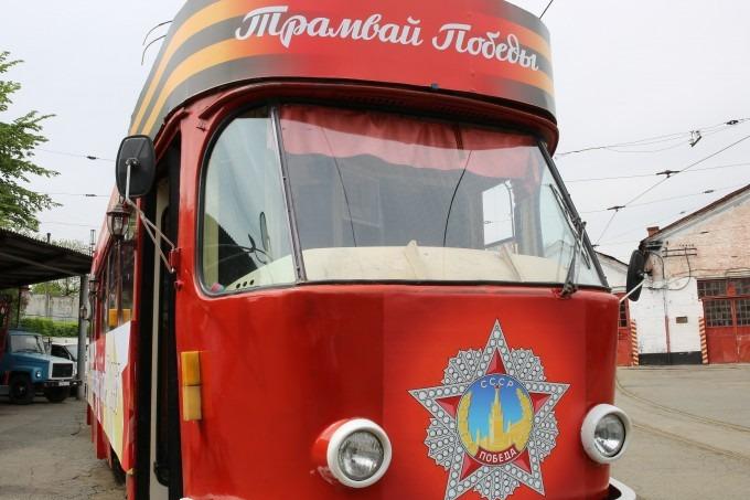 С. ОСЕТИЯ. Во Владикавказе запустили трамвай Победы