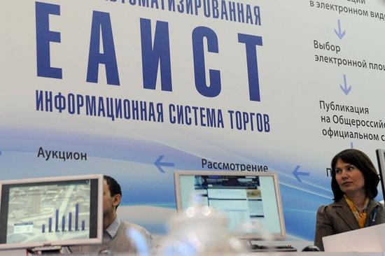 Пермь— на2-м месте в РФ попрозрачности госзакупок
