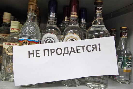 Выяснилось, где в РФ самый пьющий регион